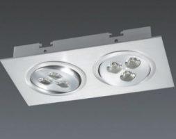 LED луна за вграждане AMIL2